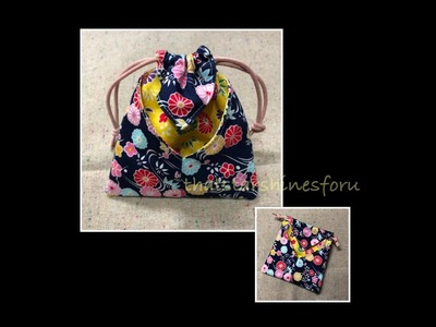 That Star Handmade - 手作教學 - 日本風束口袋(索繩袋)做法.How to make a Japanese style drawstring bag