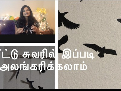 DIY Wall stickers,wall decors in tamil