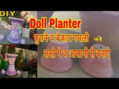 247_Easy making of doll planter by waste pots.DIY. Vijaya's creative garden.बेकार गमले का प्रयोग.