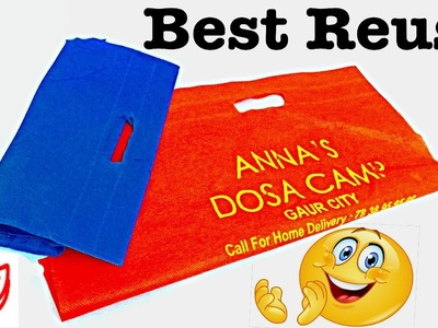Best reuse of waste Carry bags | अब ना फेंकोगे इसे । DIY craft ideas from waste material
