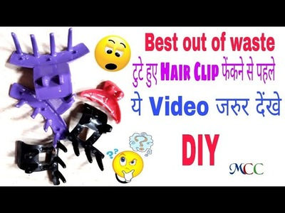 Best use of waste hair clip craft idea | BEST OUT OF WASTE | DIY ROOM DECOR