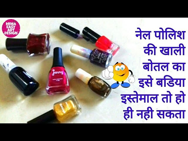 DIY Best Out Of Waste Nail Polish Bottle Craft Idea