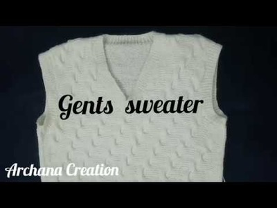 Sweater Part 1 New Sweater Design For Baby Or Kids In Hindi Easy