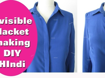 How to make invisible button placket, Double Placket,Ghoom Placket DIY hindi with english subtitles