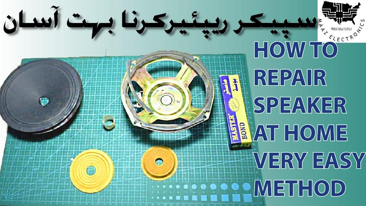 How to Repair Speaker Easy Method Urdu, Hindi & English CC DIY