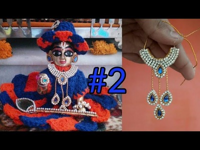 Make necklace for laddu gopal by using stonechains | pattern 2