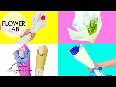 TOP 5 DIY: HOW TO WRAP A SINGLE FLOWER | How To Make A Bouquet With Single Rose - Craft Tutorial