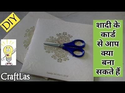 Waste wedding Card Craft Idea For Making Home Decor | CraftLas