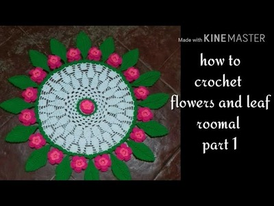 How to crochet flowers and leaf roomal part 1