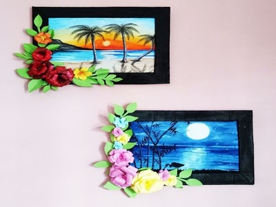 How to make paper photo frame.