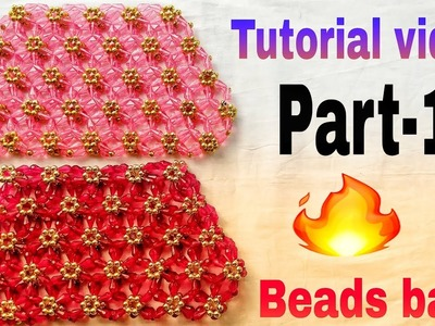 (Part-1)How to make easy and simple way  innovative design beads bag (পুঁতির ব্যাগ)