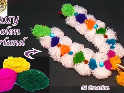 Woolen garland | how to make artificial garland