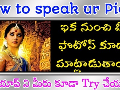 How to make your Photos Talk | Photo Editing Tips & Tricks | in telugu