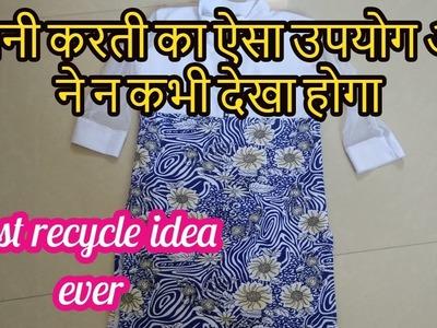 Diy ladies purse from old kurti-[recycle] -|hindi|