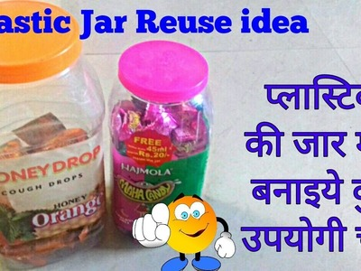 Recycle waste plastic jar idea.Best out of waste idea for home decoration mima easy art design