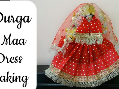 DIY How to make Lehenga Chunri for Mata Rani.Durga Ji Dress. Durga Maa Lehenga Chunri For Navratri