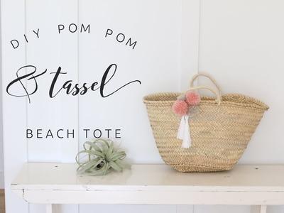 DIY POM POM + TASSEL STRAW TOTE