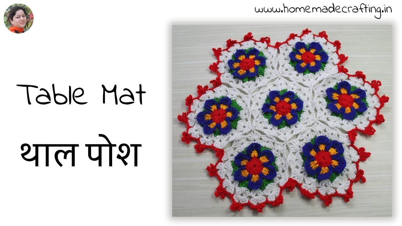 How to make a Table Mat | Crochet Mat | थाल पोश - by Arti Singh