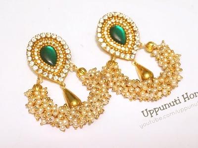 How To Make Designer Hoop Pearl Earrings At Home | DIY | Paper Earrings |Jewelry Making|uppunutihome