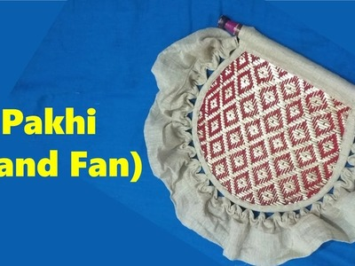 How to make Pakhi ( Hand Fand ) || New Pattern Design #119 2018