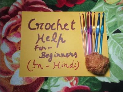 How to make Single Crochet Stitch [Hindi}