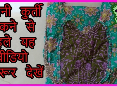 Old ladies kurti reuse idea|best  out of waste ladies kurti|stylish handbag making with old kurti