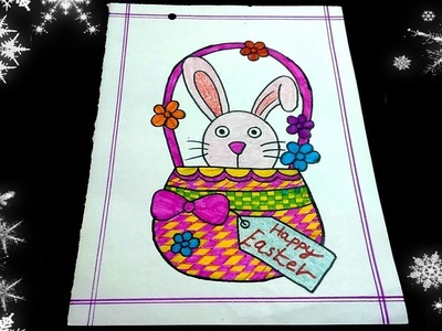 How to draw an easter basket||Easter basket drawing||Easter card drawing||Drawing for kids