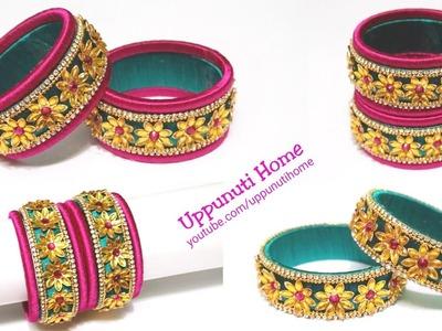How To Make Designer Silk Thread Bangles At Home | DIY | Fancy Bangles Set Making | uppunutihome