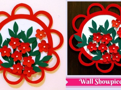 How to make wall hanging at home - Very simple home decor with paper - Handmade wall decoration idea