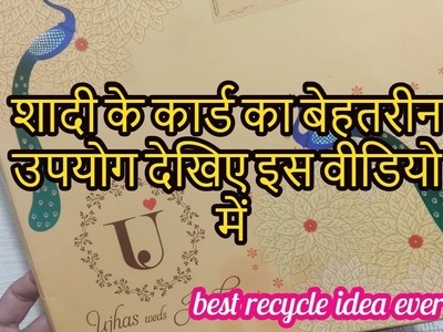 How to reuse wedding cards-[recycle]-|Hndi|