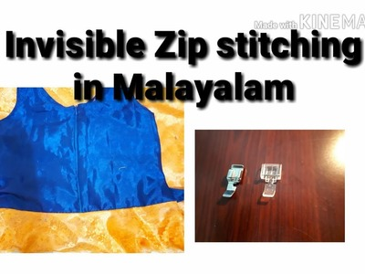 Invisible zip stitching malayalam. how to stitch invisible zip in malayalam