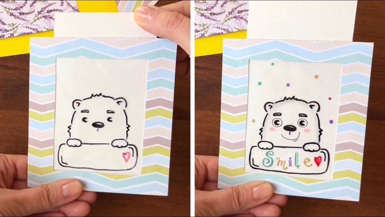 Прикольные картинки, интерактивные открытки сделать сам