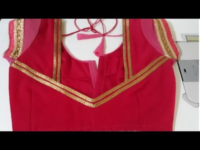 How To Apply And Attached Lase In Blouse