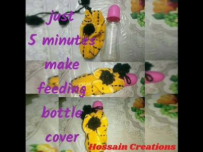 How to make baby feeding bottle cover just 5 minutes