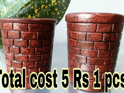 How to make brick style pot