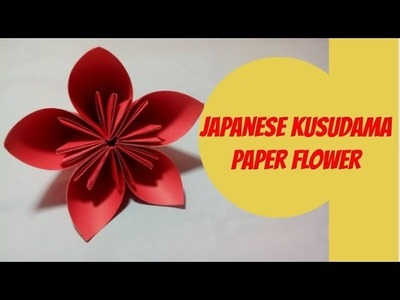 Flower how to make a easy paper lotus flower multi color how to how to make japanese kusudama paper flower diy japanese mightylinksfo
