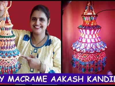 HOW TO MAKE Macrame Diwali Aakash Kandil. Lantern ( Happy Diwali 2017 )