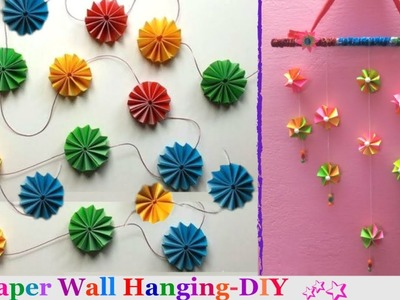 How to make paper wall hangings at home for christmas Easy paper wall hanging craft ideas. .