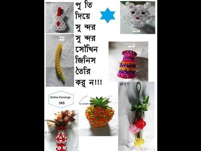 How  to  make  Putir Showpiece I Bangla Tutorial part 01 latest_Oct_2017