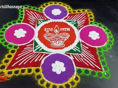 How to make Rangoli using stencil and strainer  Diwali special Rangoli   JK Arts 1306