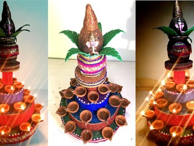 Karthik Month Special:- How to make Diya Stand at home || How to Make Karhik Masam Light Stand