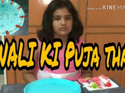 Kid's craft- How to make Diwali ki Puja thali.plate by seven year's old Sejal