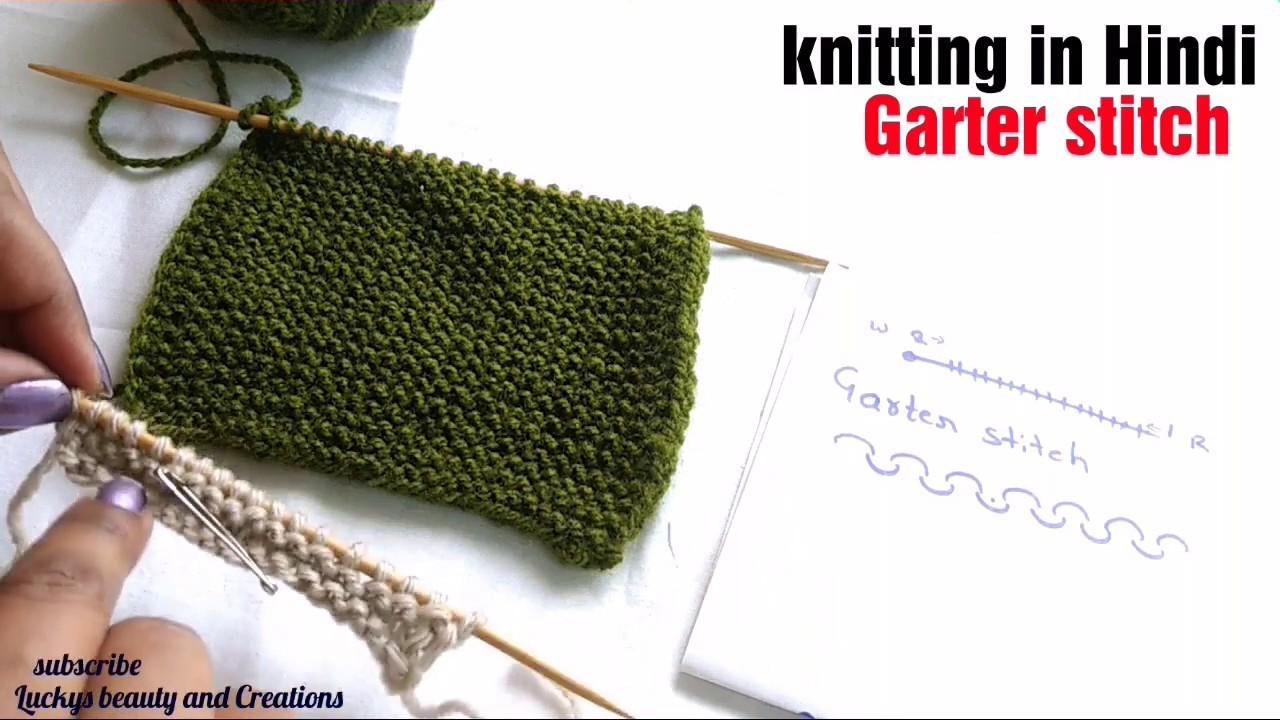 Knitting in Hindi for beginners - garter stitch,bunayi Hindi me,k knitting designs,knitting patterns