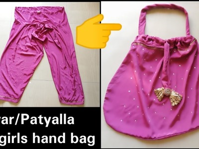 DIY Ladies Purse From Old Salwar. Recycle. Reuse Old Salwar(Hindi)