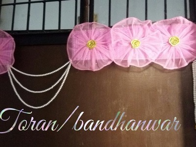 Make designer toran.bandhanwar with cloth under ₹100 | how to make toran. bandhan at home