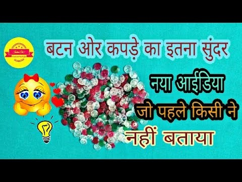 Best easy craft idea |specially for weddings ||diy  arts and craft idea |DIY at home