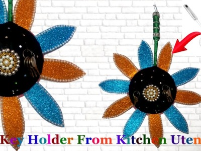 Key holder From Kitchen Utensils  | Best out of waste Craft idea | Recycle of waste