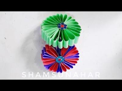 Paper Flower | কাগজের ফুল | kagojer Ful | DIY Paper Craft : Flower