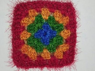 Crochet Granny Square  | Multicolour Granny Square | How to make a square in Hindi | Vinkam |#विणकाम
