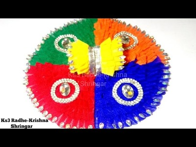 How to make New Style Net fabric multicolour Summer dress. poshak for Ladoo Gopal. Bal Gopal